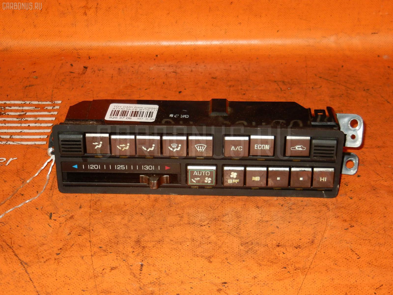 Блок управления климатконтроля TOYOTA CARINA AT170 5A-FE. Фото 2