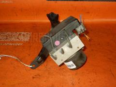 Блок ABS Toyota Grand hiace VCH16W 5VZ-FE Фото 1
