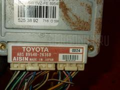 Блок упр-я Toyota Grand hiace VCH16W 5VZ-FE Фото 1