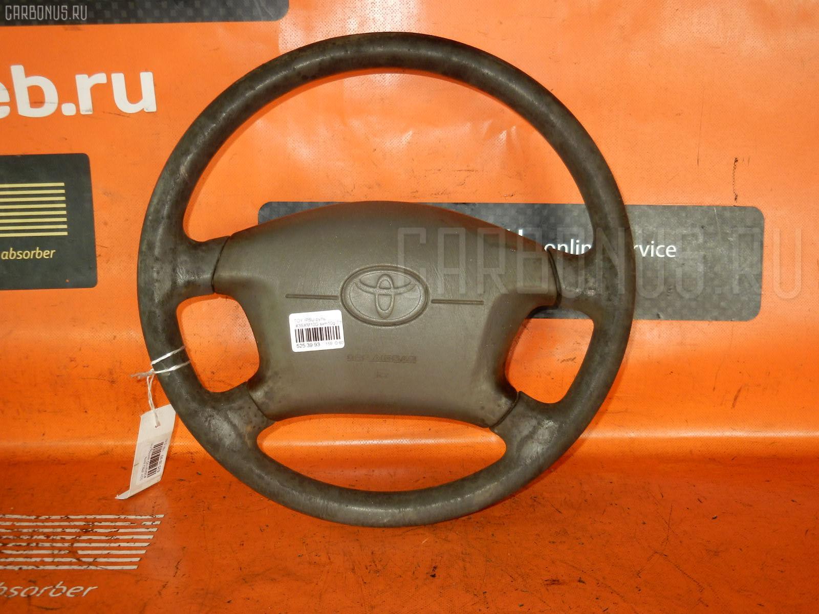 Руль TOYOTA IPSUM SXM10G Фото 1
