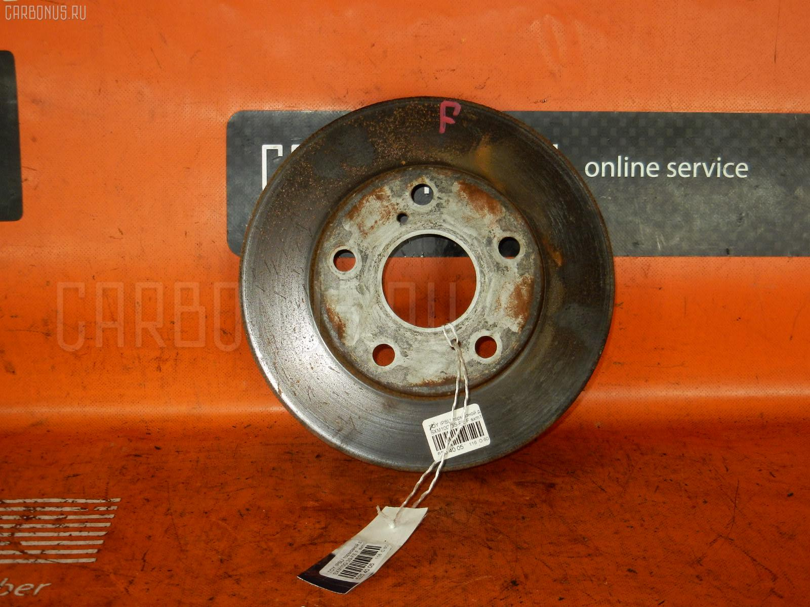 Тормозной диск TOYOTA IPSUM SXM10G. Фото 1