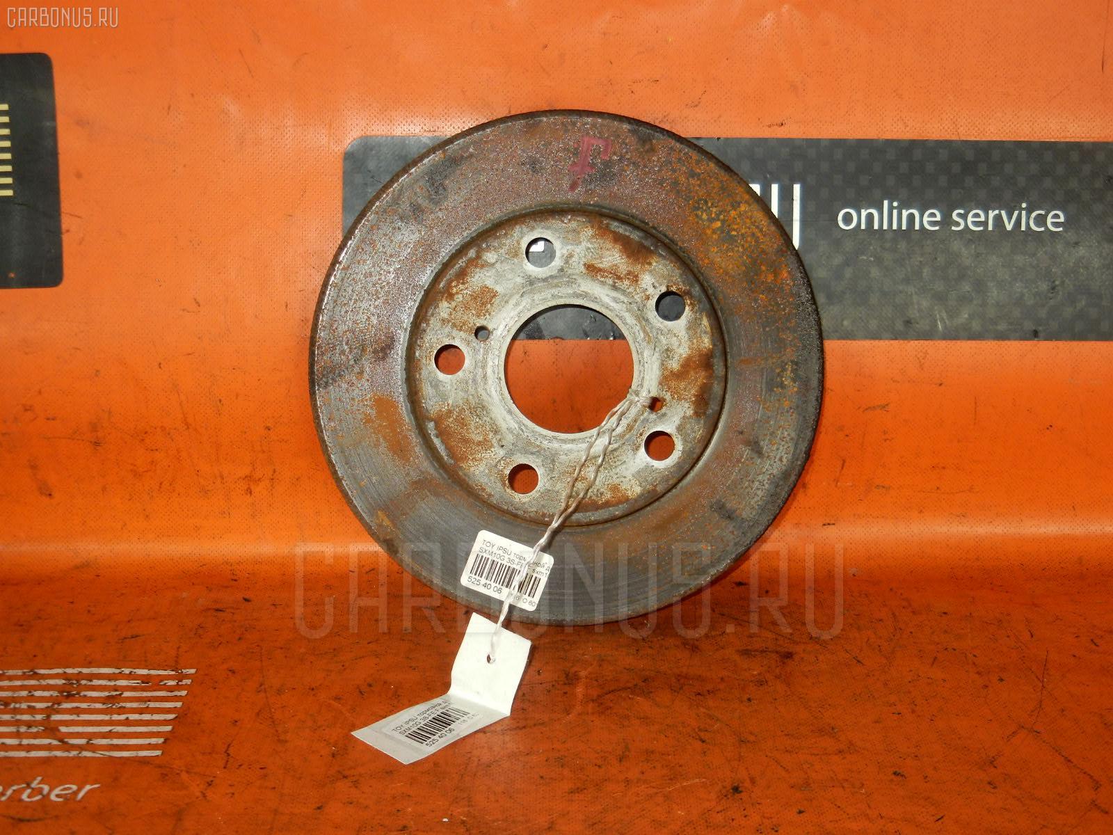 Тормозной диск TOYOTA IPSUM SXM10G. Фото 4