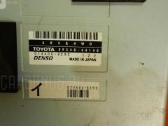 Блок упр-я Toyota Gaia SXM15G 3S-FE Фото 4
