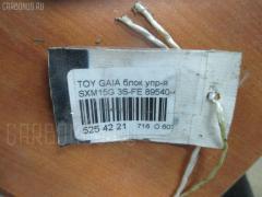 Блок упр-я Toyota Gaia SXM15G 3S-FE Фото 6