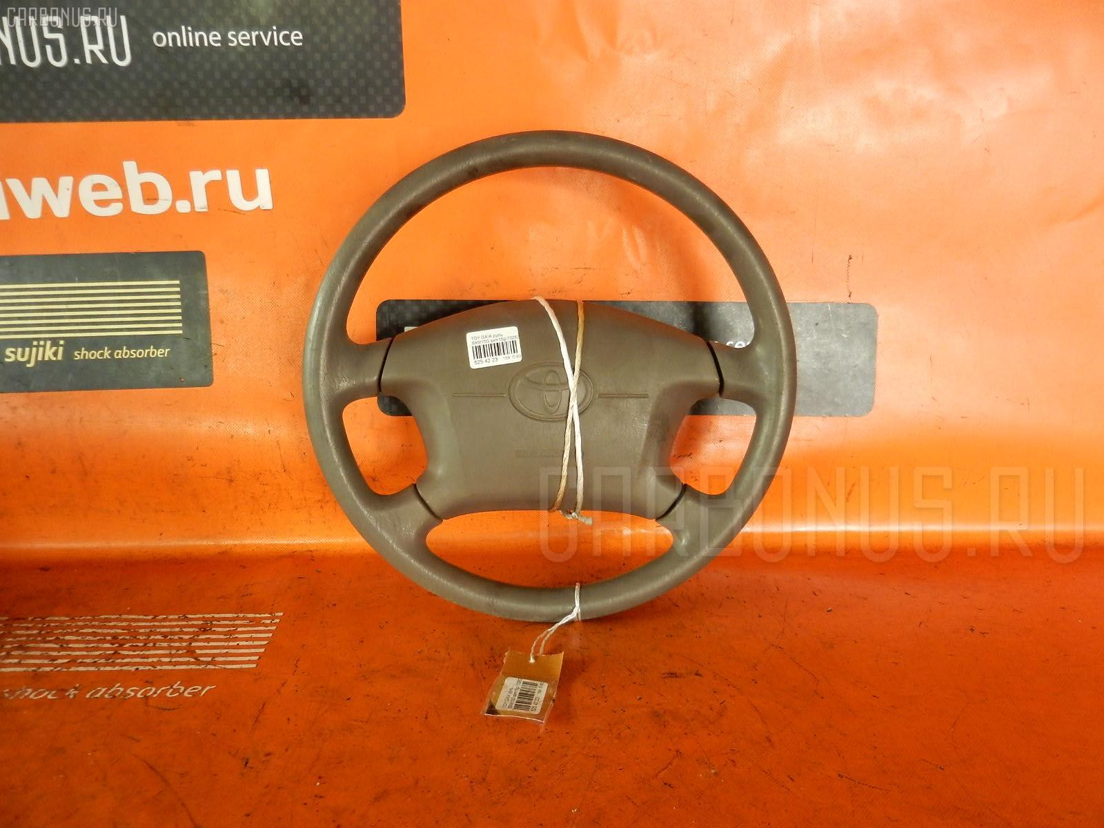 Руль TOYOTA GAIA SXM15G. Фото 3