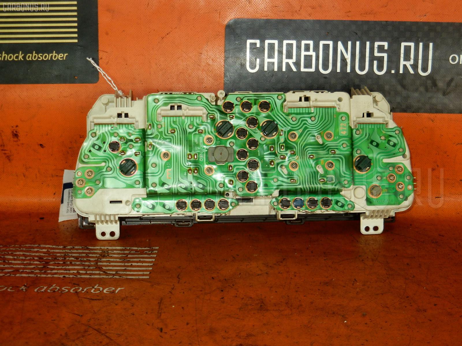 Спидометр TOYOTA CHASER GX90 1G-FE. Фото 6