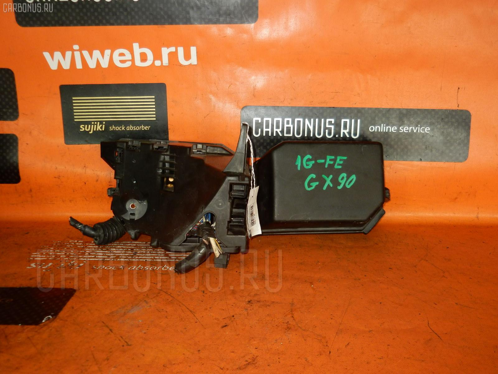 Блок предохранителей TOYOTA CHASER GX90 1G-FE. Фото 5
