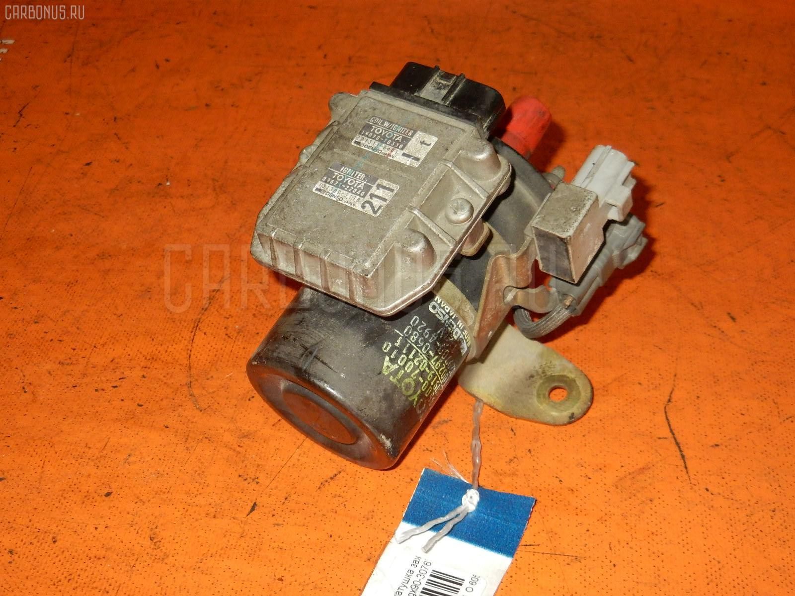 Катушка зажигания TOYOTA CHASER GX90 1G-FE Фото 1