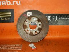 Тормозной диск Toyota Nadia SXN10 3S-FE Фото 3