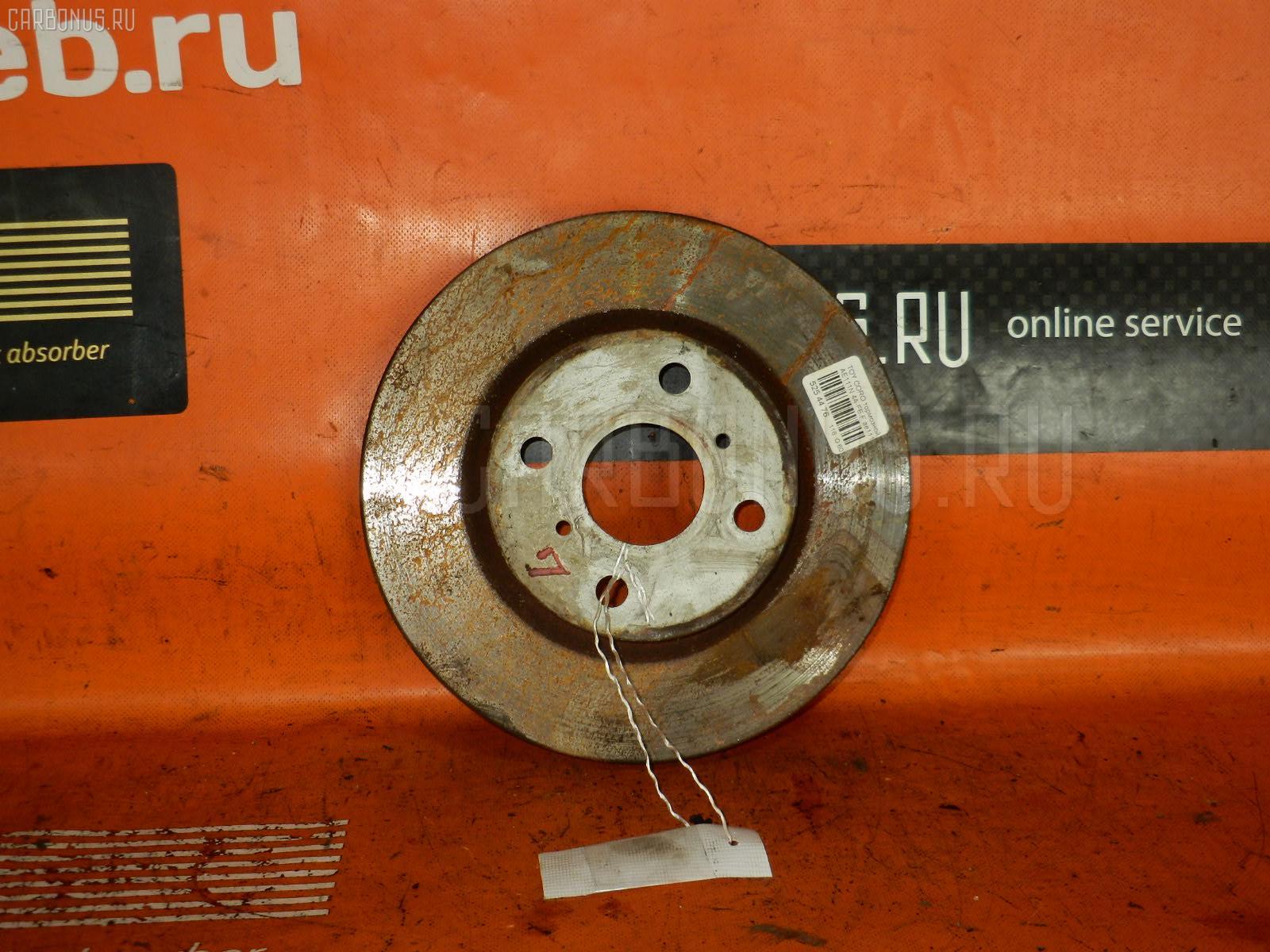 Тормозной диск TOYOTA SPRINTER TRUENO AE111 4A-GE. Фото 2