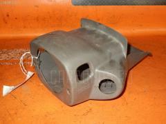 Кожух рулевой колонки 45286-13010-B0, 45287-13010-B0 на Toyota Corolla Spacio AE111N Фото 1