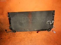 Радиатор кондиционера TOYOTA COROLLA SPACIO AE111N 4A-FE Фото 2