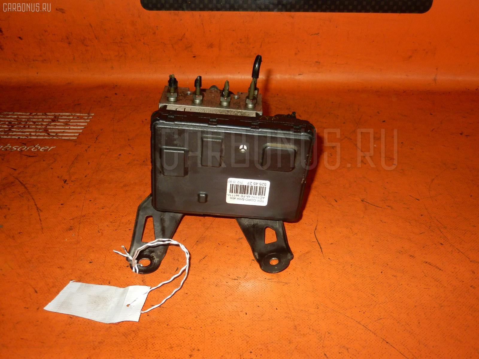 Блок ABS TOYOTA COROLLA SPACIO AE111N 4A-FE. Фото 1