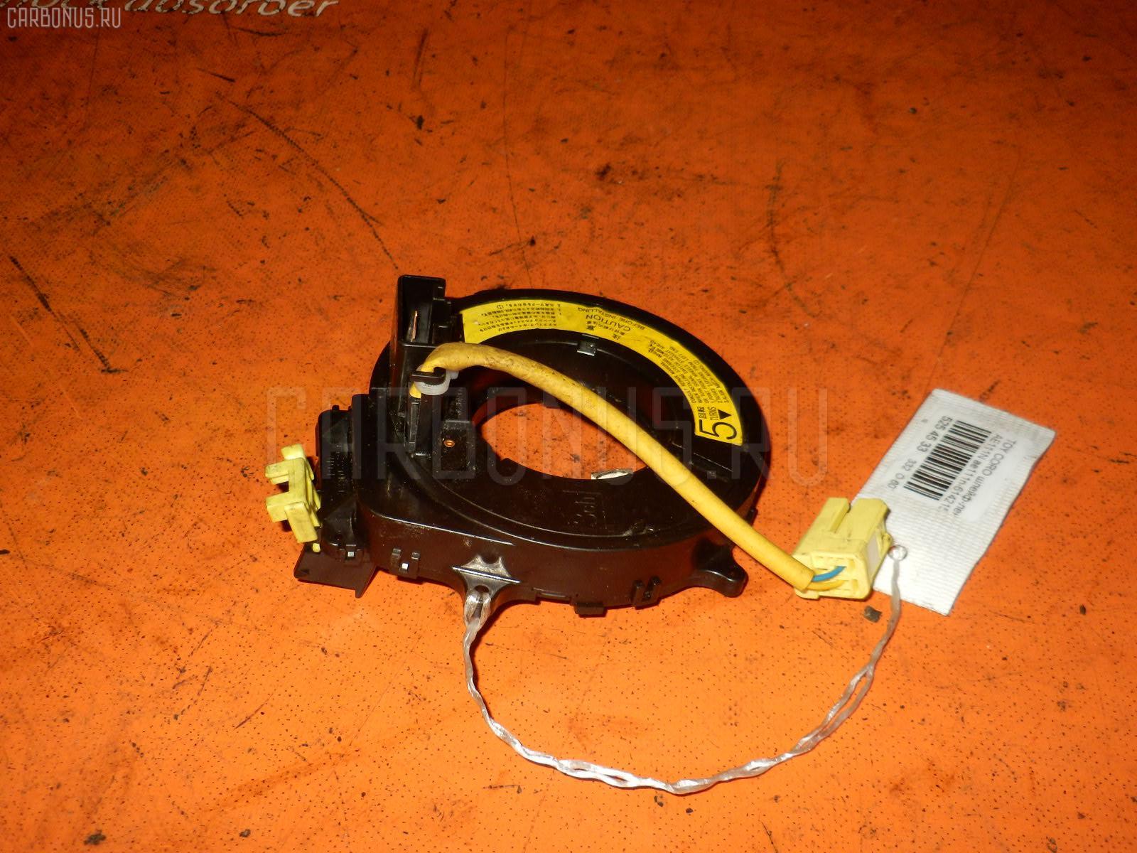 Шлейф-лента air bag TOYOTA COROLLA SPACIO AE111N Фото 1