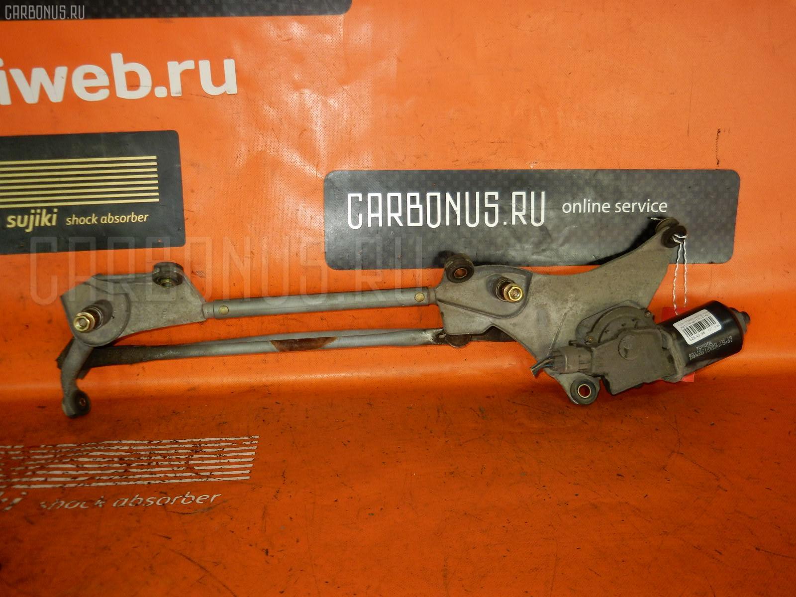 Мотор привода дворников TOYOTA COROLLA SPACIO AE111N Фото 1