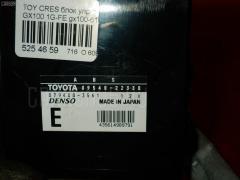 Блок упр-я Toyota Cresta GX100 1G-FE Фото 1