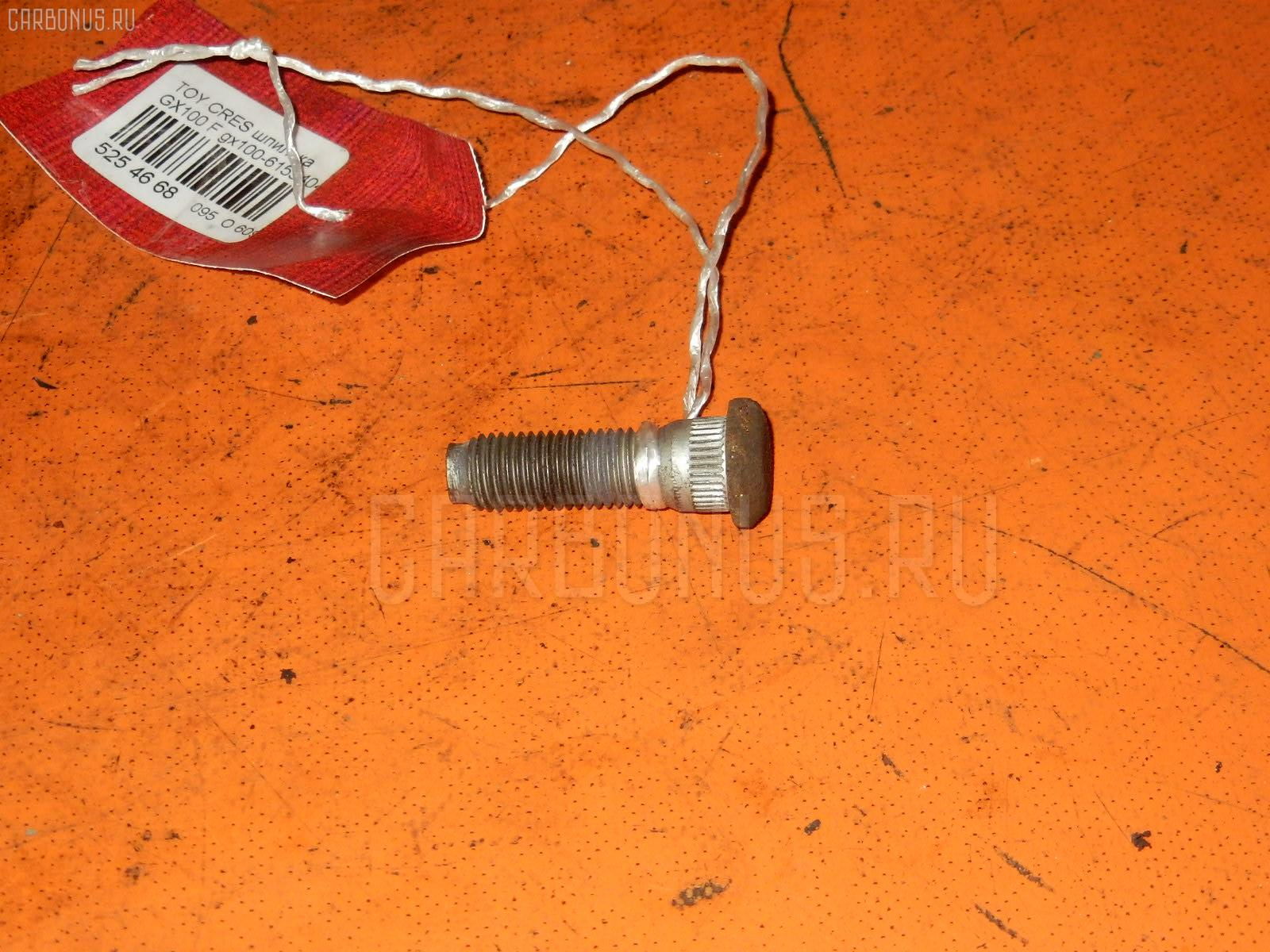Шпилька TOYOTA CALDINA ST215G 3S-FE. Фото 1