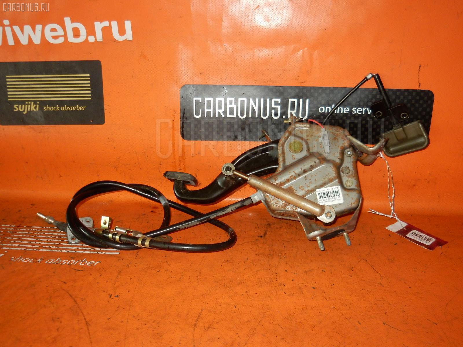 Рычаг стояночного тормоза TOYOTA CRESTA GX100 Фото 2