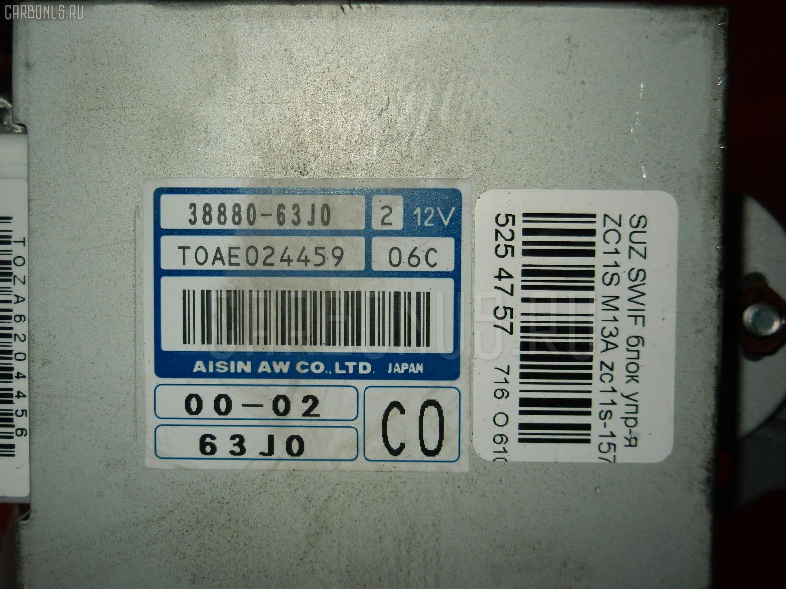 Блок упр-я SUZUKI SWIFT ZC11S M13A Фото 2