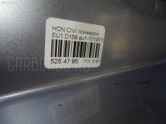 Лонжерон Honda Civic EU1 D15B Фото 8