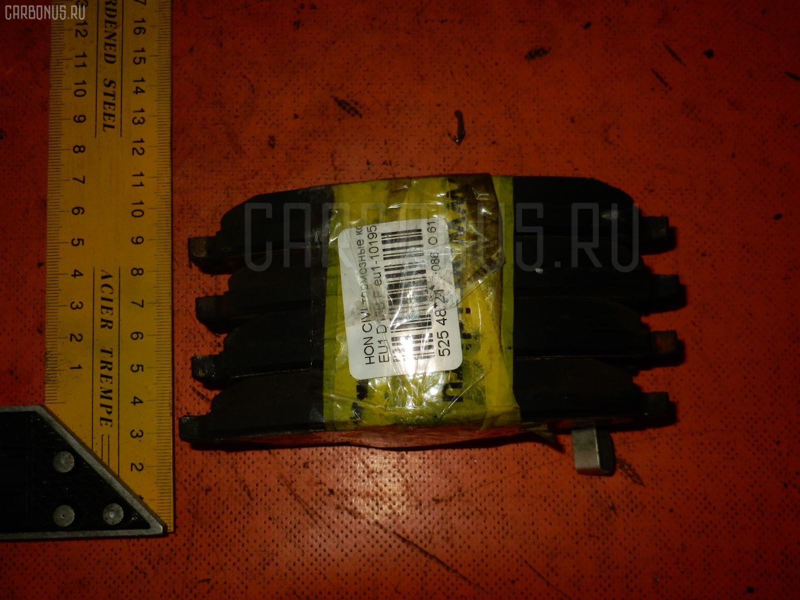 Тормозные колодки HONDA MOBILIO GB1 L15A. Фото 11