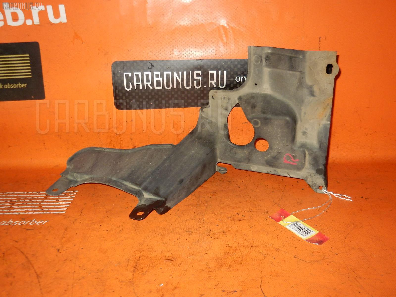 Защита двигателя HONDA CIVIC EU1 D15B. Фото 3