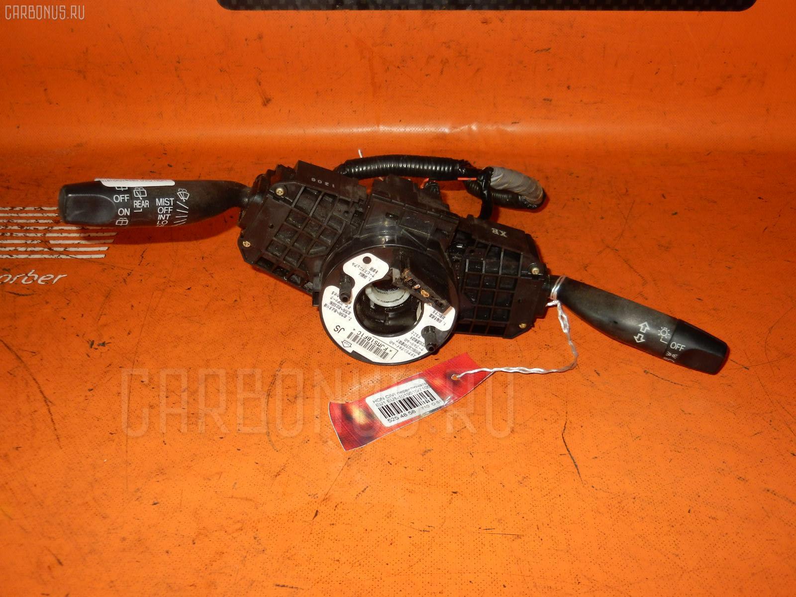 Переключатель поворотов HONDA CIVIC EU1. Фото 3