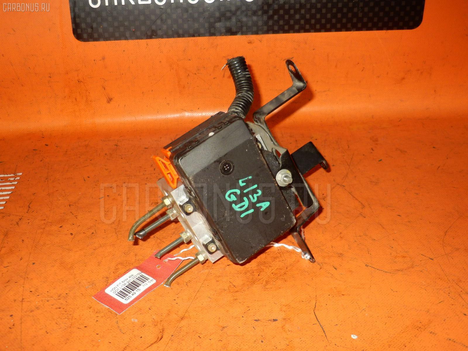 Блок ABS HONDA FIT GD1 L13A. Фото 5
