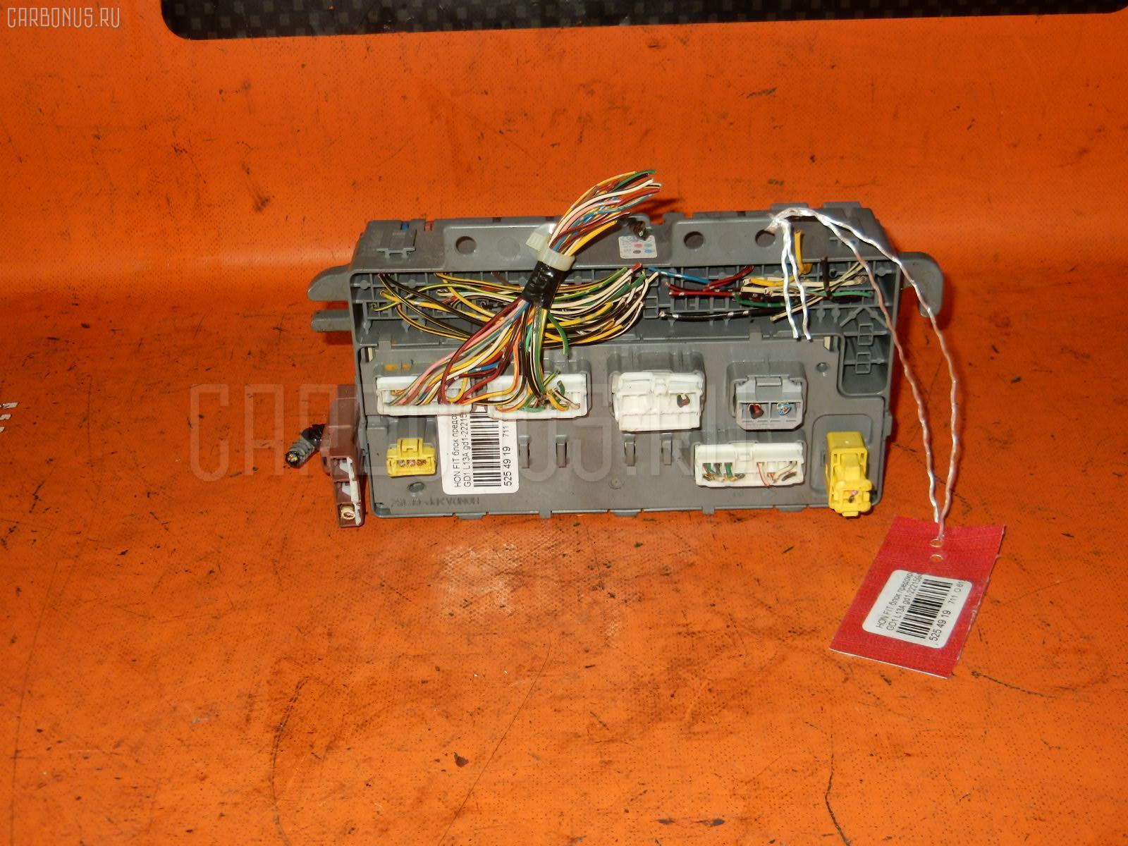 Блок предохранителей HONDA FIT GD1 L13A. Фото 5