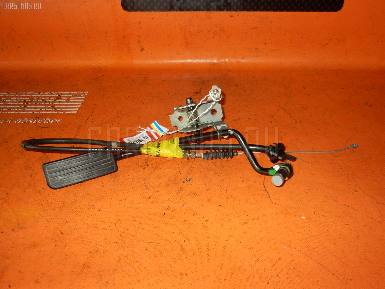 Тросик газа Honda Fit GD1 Фото 1