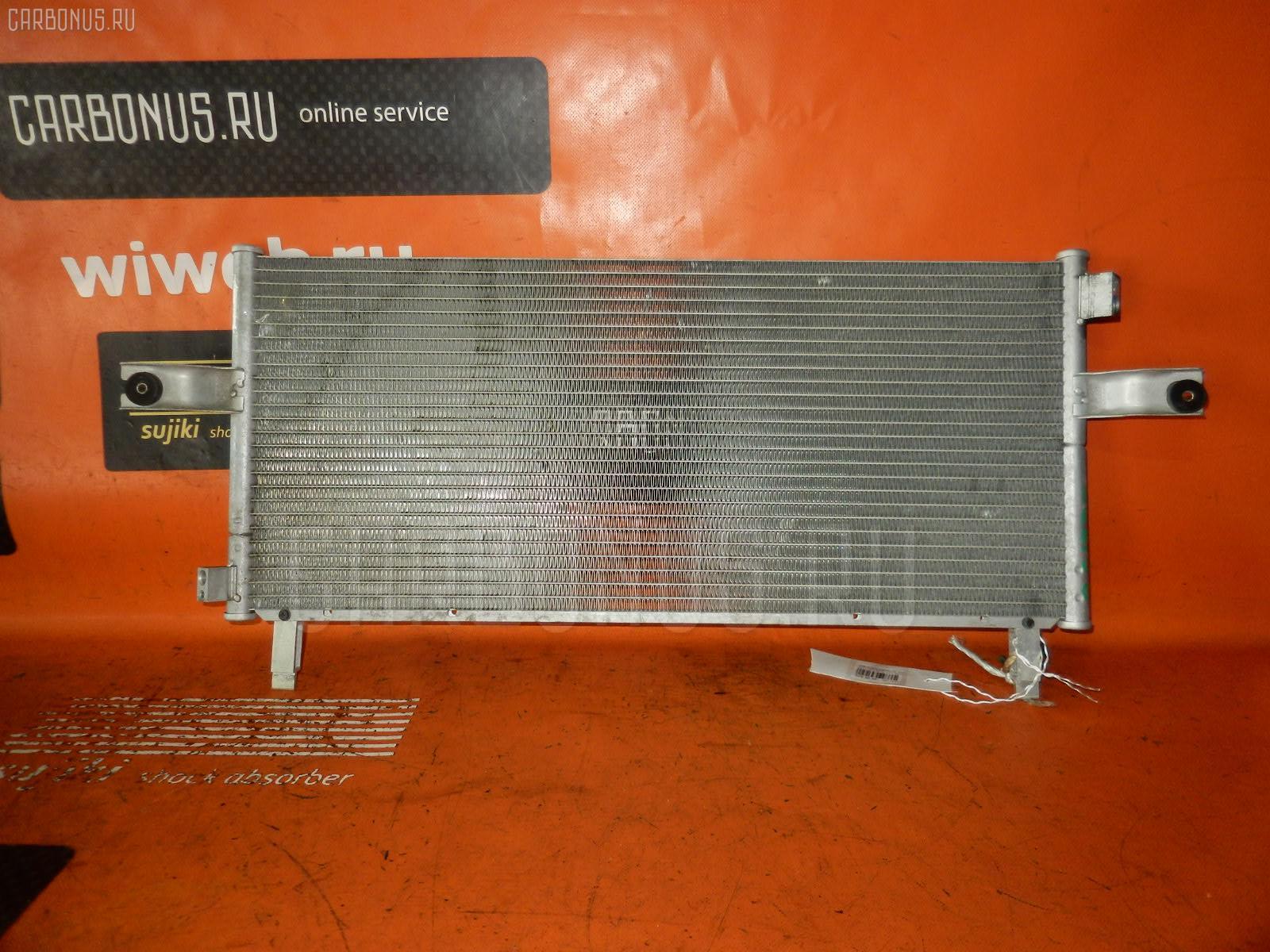 Радиатор кондиционера Nissan Avenir W11 QG18DE Фото 1