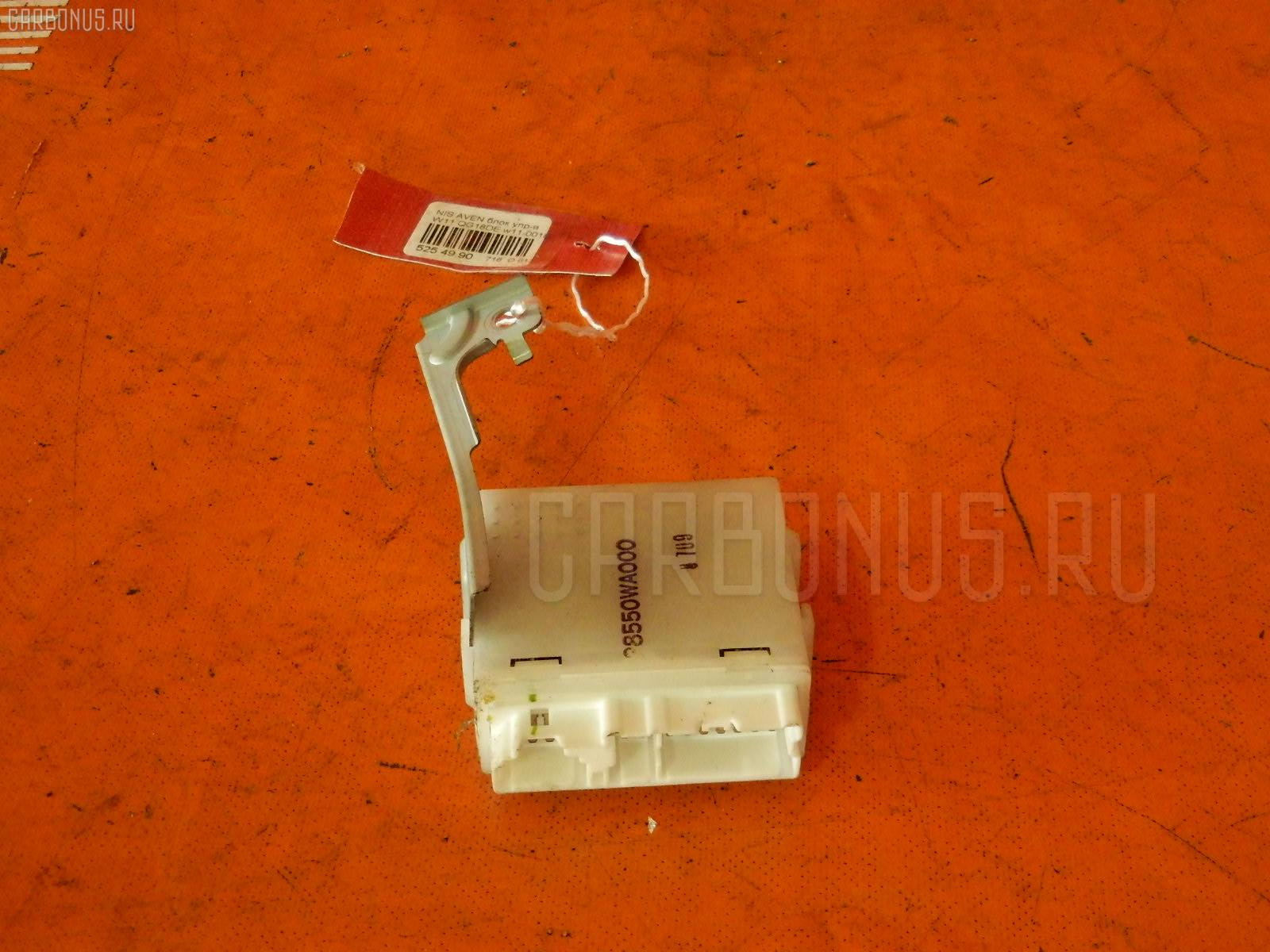 Блок упр-я NISSAN AVENIR W11 QG18DE Фото 1