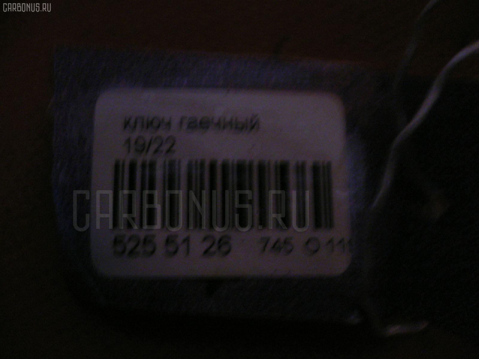 Ключ гаечный Фото 2