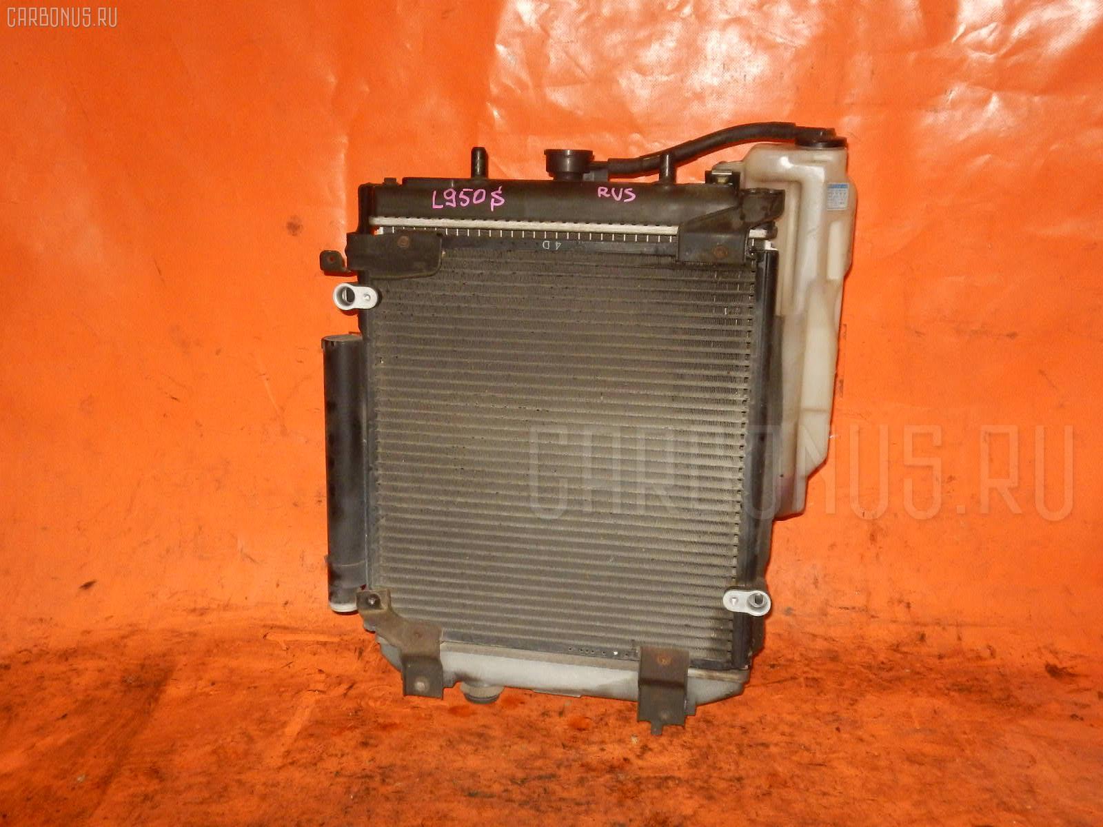Радиатор ДВС DAIHATSU MAX L950S EF-VE. Фото 2