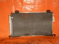 Радиатор кондиционера TOYOTA AVENSIS AZT250 1AZ-FSE Фото 2