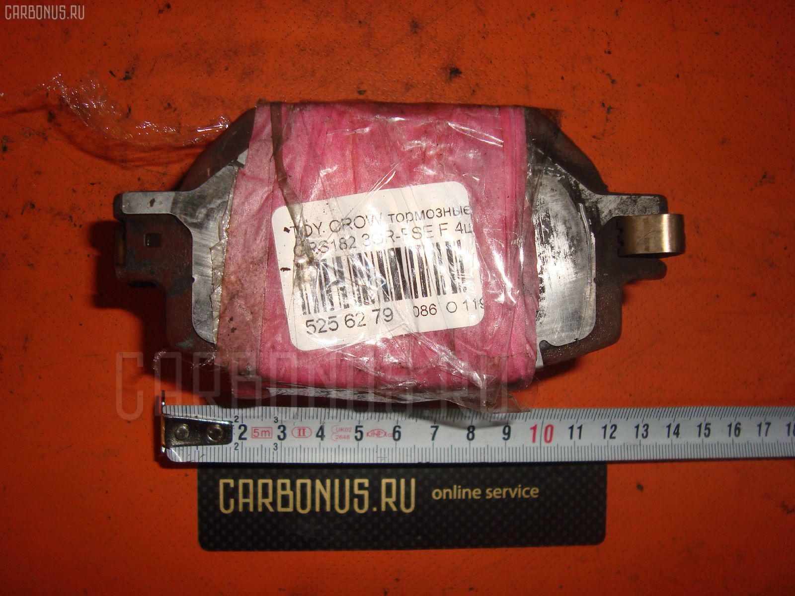 Тормозные колодки TOYOTA CROWN GRS182 3GR-FSE Фото 2