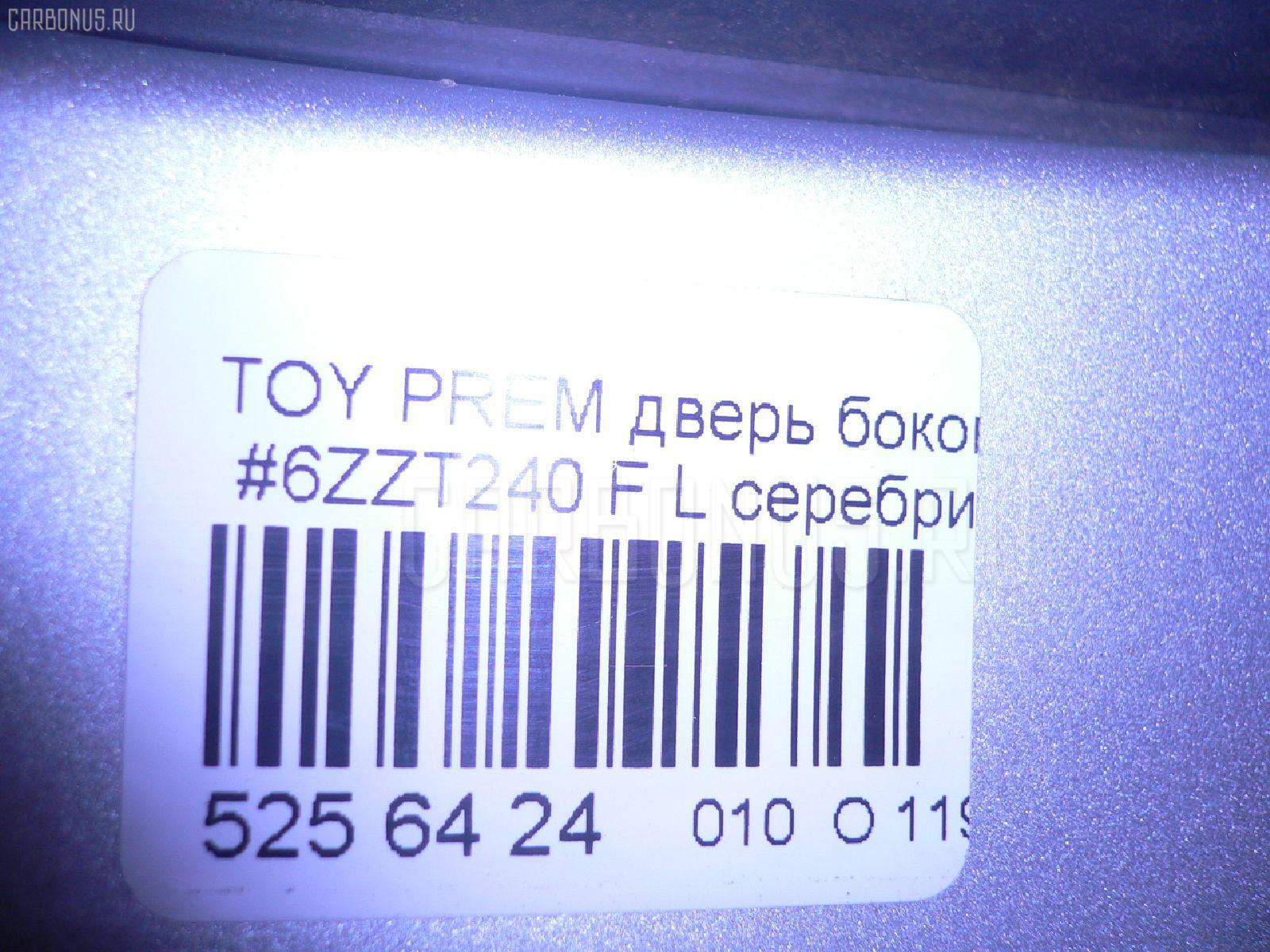 Дверь боковая TOYOTA PREMIO ZZT240 Фото 4