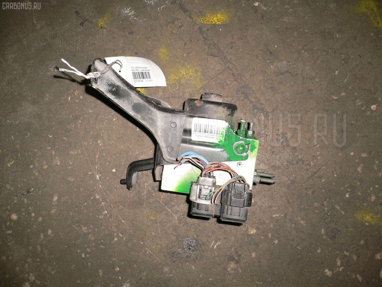 Блок ABS TOYOTA HARRIER MCU15W Фото 1