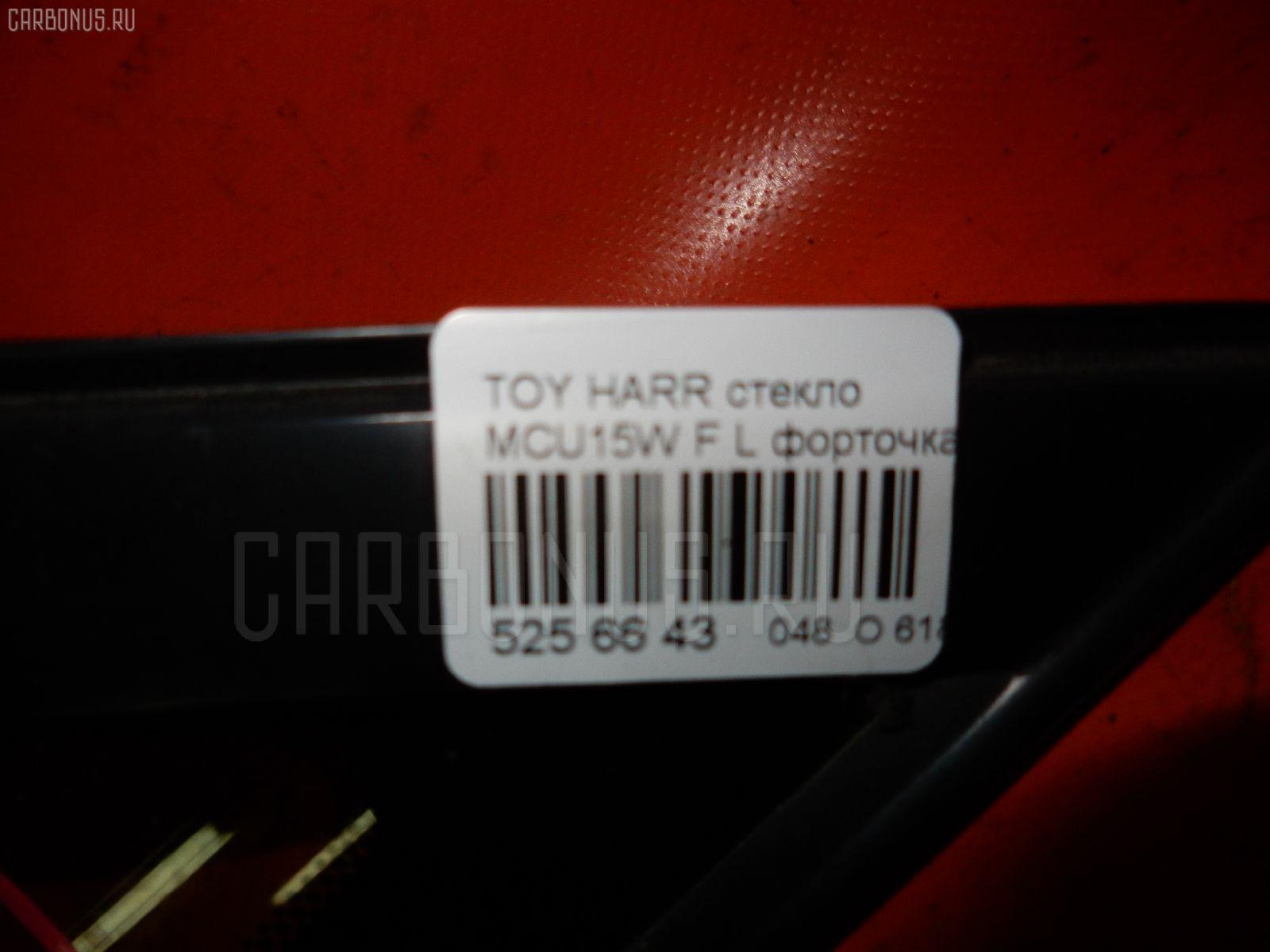 Стекло TOYOTA HARRIER MCU15W Фото 2