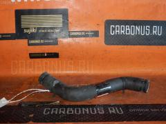 Патрубок радиатора ДВС NISSAN X-TRAIL NT30 QR20DE Фото 1