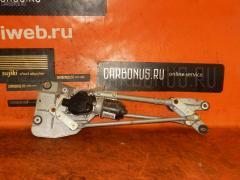 Мотор привода дворников NISSAN X-TRAIL NT30 Фото 2