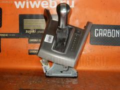 Ручка КПП Opel Astra h W0L0AHL35 Z18XE Фото 1