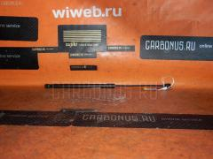 Амортизатор капота OPEL ASTRA H W0L0AHL35 Фото 1
