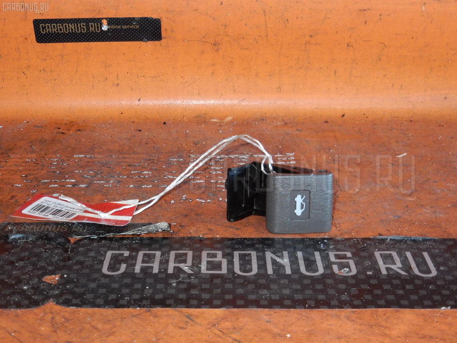 Ручка открывания капота TOYOTA CORONA ST191 3S-FE Фото 1
