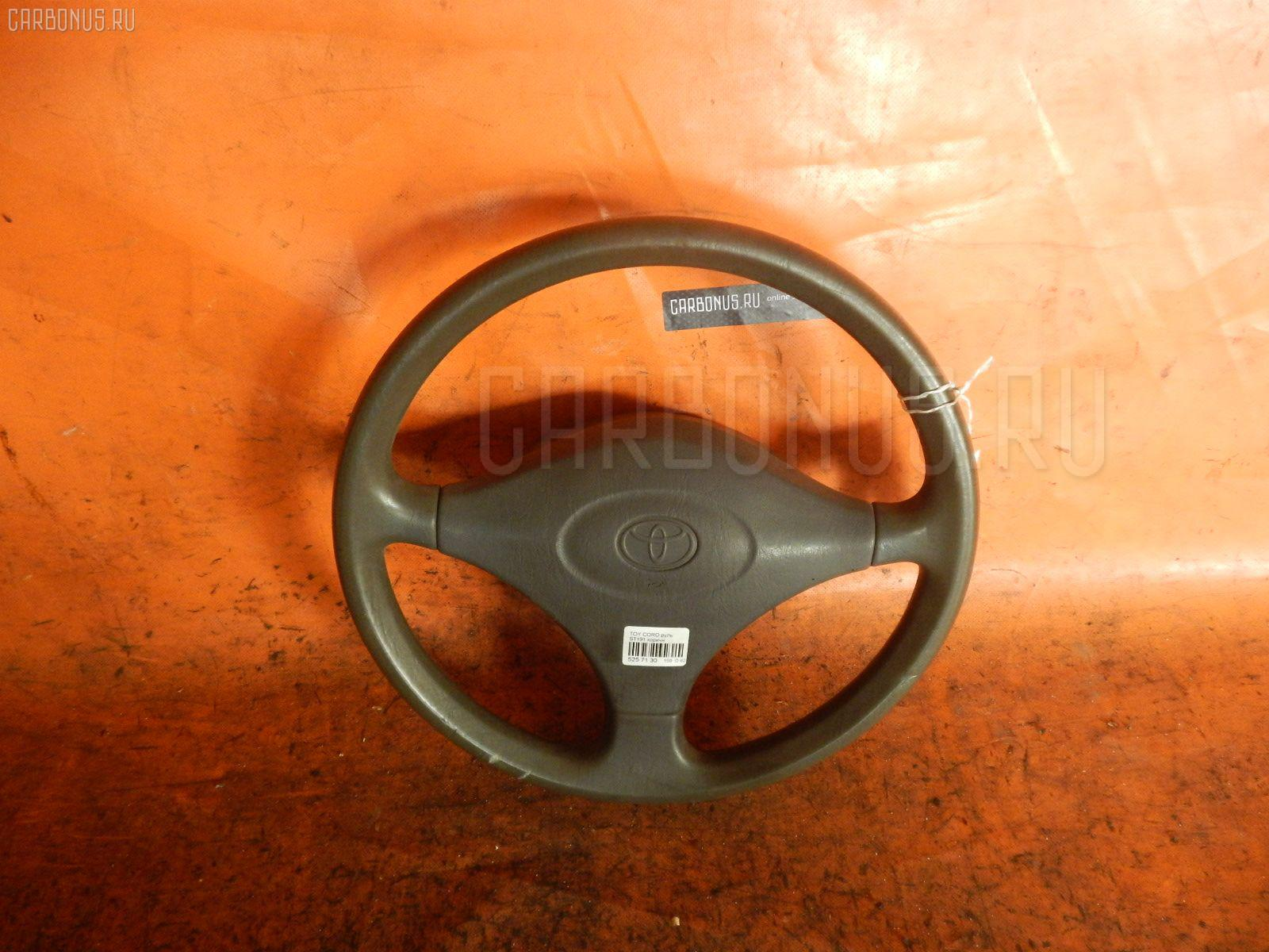 Руль Toyota Corona ST191 Фото 1