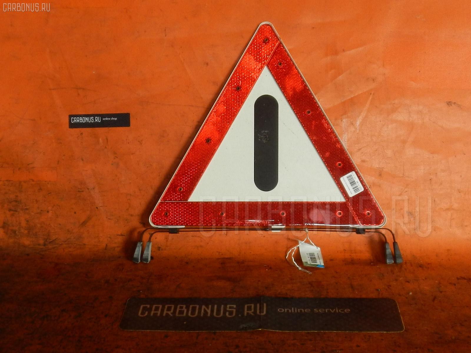 Знак аварийной остановки MERCEDES-BENZ COUPE C124.050 1987 A1405900932 2D Фото 1