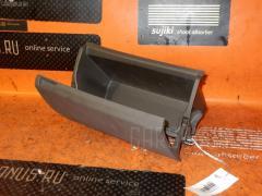 Бардачок Toyota Isis ANM10W Фото 1