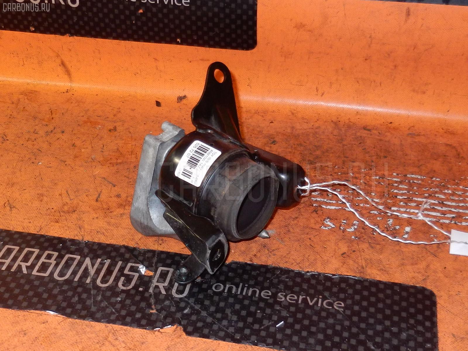 Подушка двигателя TOYOTA ISIS ANM10G 1AZ-FSE. Фото 2