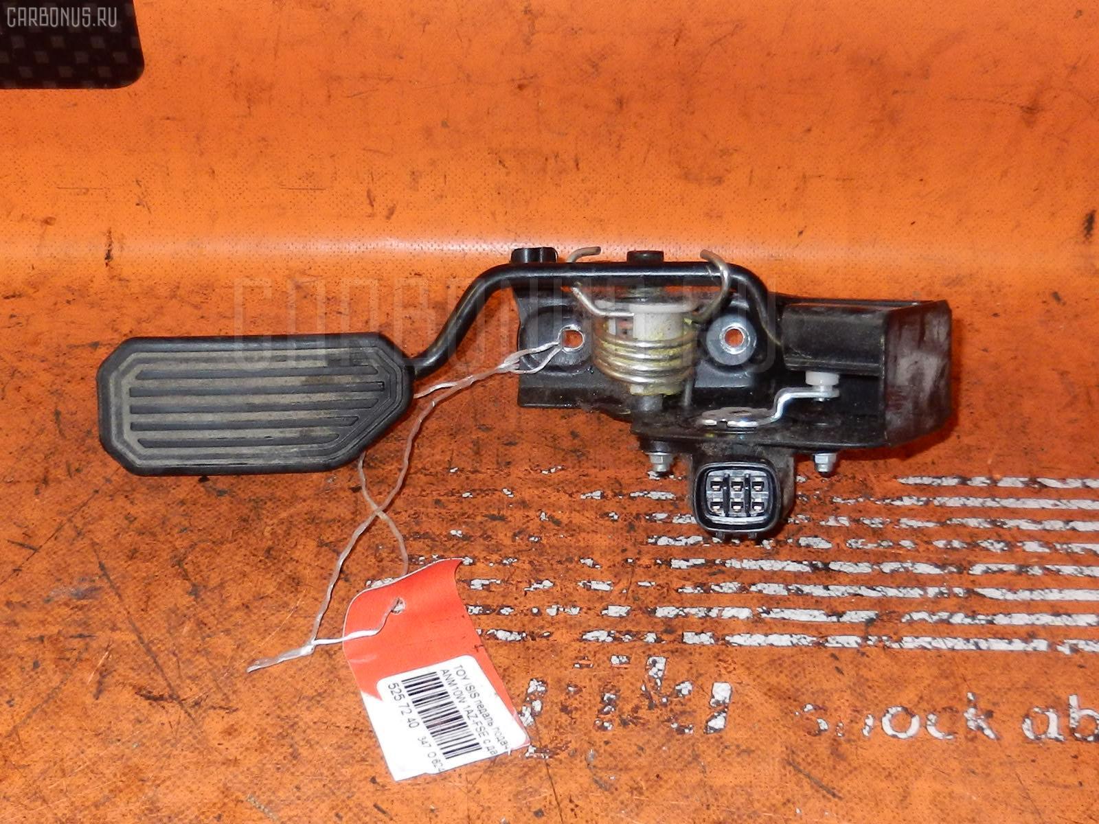 Педаль подачи топлива Toyota Isis ANM10W 1AZ-FSE Фото 1