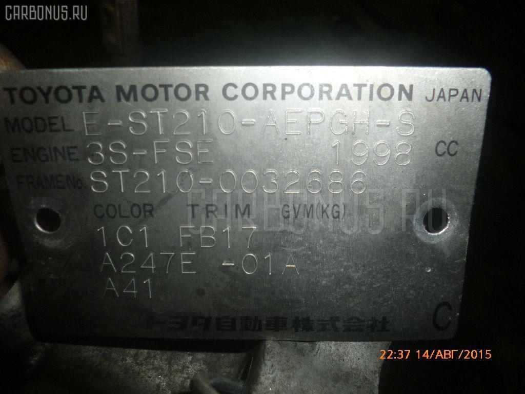 КПП автоматическая TOYOTA CORONA PREMIO ST210 3S-FSE Фото 1
